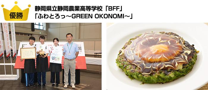 okonomi_01