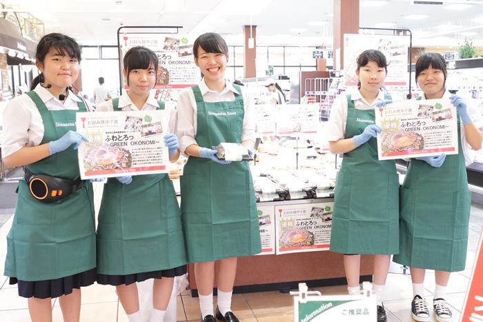 okonomi_0819_02