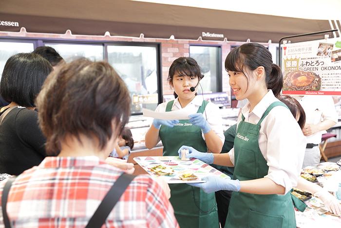 okonomi_0819_03