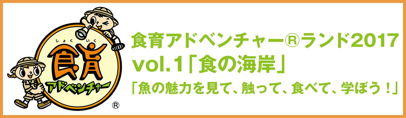 title_170810