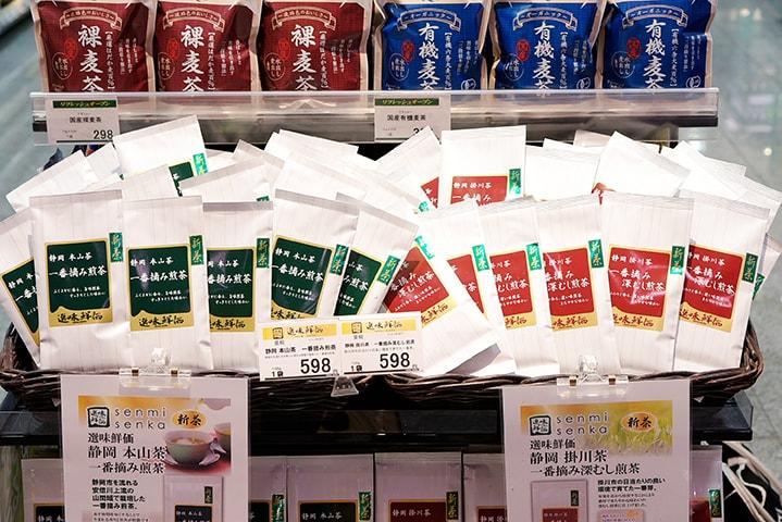0_新茶_min