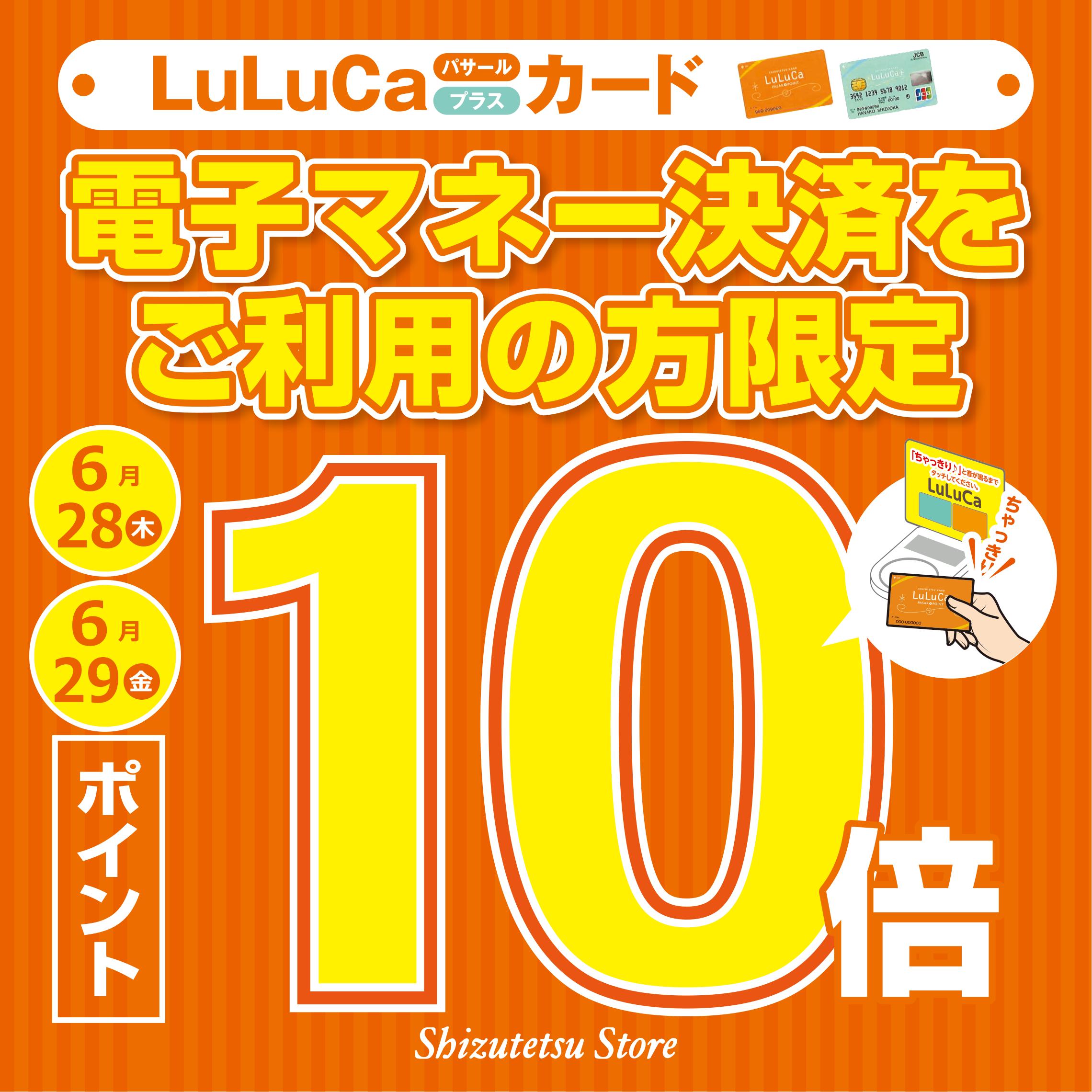 20180627_LuLuCa_03
